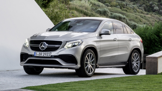 carpixel.net-2015-mercedes-amg-gle-63-coupe-16085-hd