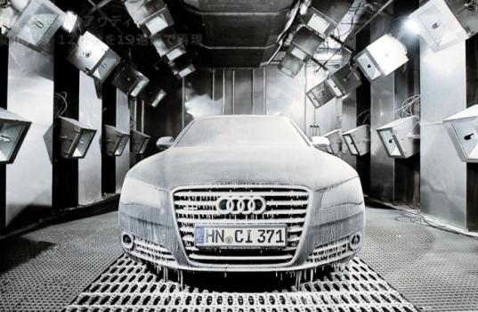 Takto Audi Simuluje 12 Let Provozu Auta Dost 225 Vaj 237 Poř 225 Dně Do Těla Video Auto Journal