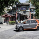 Smart ForTwo ForFour 18508285421198068960