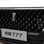bestune-t77-3